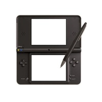 Nintendo DSi XL brown [UK Import]
