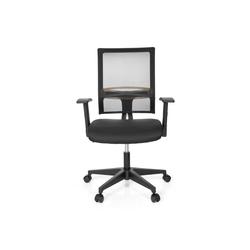 hjh OFFICE Schreibtischstuhl hjh OFFICE Home Office Bürostuhl OFFICE R8