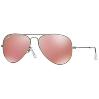 Ray Ban Aviator Flash Lenses RB3025 58mm silver / copper flash