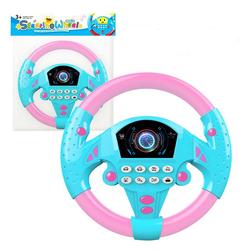 Gotui Spielzeug-Lenkrad Autolenkrad, Lenkradspielzeug,Kinderspielzeug rosa