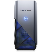 Dell Inspiron DT 5680 (7PWD8)