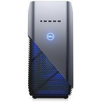 Dell Inspiron DT 5680 (J5T5M)