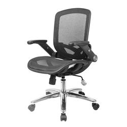 Fotel biurowy Bargial