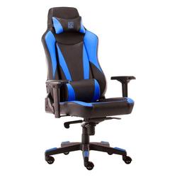 Ergonomischer Büro-Stuhl - LC-GC-701BG