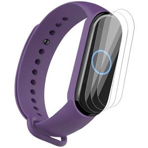 NOKOER Armband für Xiaomi Mi Band 5, [2 in 1] TPU Silikon Armband + 3 Stück Schutzfolie [Verschleißfest] [Atmungsaktiv] Ersatzarmband für Xiaomi Mi Band 5 - Lila