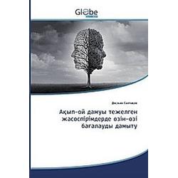 Asiatische Sprache - Buch