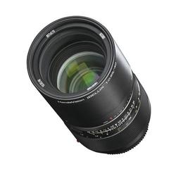 Tele-Objektiv f/22 - 0.85 40mm