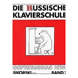 Die Russische Klavierschule - Buch
