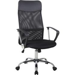 HOMCOM Bürostuhl ergonomisch schwarz 57 x 56 x 114-124 cm (BxTxH)   Drehstuhl Chefsessel Schreibtischstuhl Büromöbel