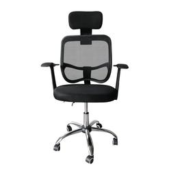 FCH Chefsessel Chefsessel Bürostuhl mit Armlehne Wippfunktion Netz-Rückenlehne
