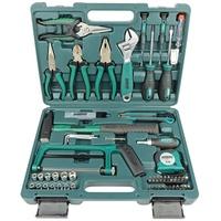 Brüder Mannesmann Werkzeuge Brüder Mannesmann Werkzeugsatz, 74-teilig, im Koffer