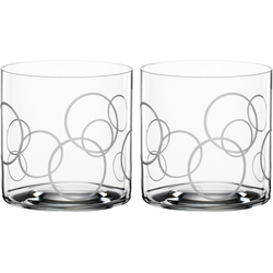 SPIEGELAU Tumbler-Glas Circles, (Set, 2 tlg.), Dekor graviert, 340 ml, 2-teilig farblos Kristallgläser Gläser Glaswaren Haushaltswaren