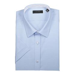 Lavard Blaues kurzärmeliges Hemd 93147  40/176-182