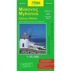 Mykonos 1 : 35 000 - Buch