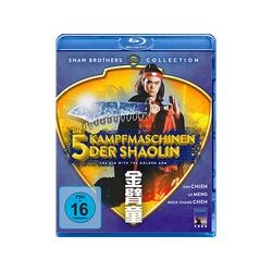 Die 5 Kampfmaschinen der Shaolin - The Kid With Golden Arm Blu-ray