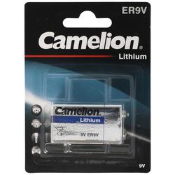 Marken Lithium Batterie 9 Volt, E-Block, ER9V, U9VL, U9VL-J, U9-VL, U-9VL ideal für Rauchmelder, Messgeräte
