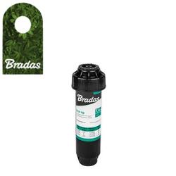 "Versenkregner Pop-Up Sprinkler 3""/7,6cm mit Düse 360° Bewässerung Bradas 5083"