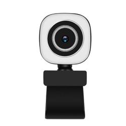 kueatily Full HD Webcam USB Live Video HD Webcam Webcam