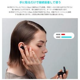 Xiaomi Mi True Wireless Earbuds Basic 2 schwarz