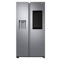 Side By Side Kühlschrank Eiscrusher Preisvergleich Billigerde