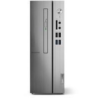 Lenovo IdeaCentre 510S-07ICK 90LX004TGE
