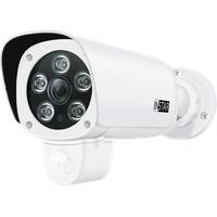 INSTAR IP-Tag/Nacht-Außenkamera IN-9008 HD WLAN weiß