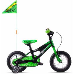 Ghost Kinderfahrrad POWERKID AL 12 K, 1 Gang grün Kinder Kinderfahrräder Fahrräder Zubehör Fahrrad