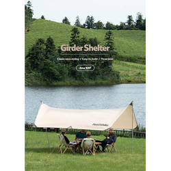 Naturehike Sonnensegel Camping Sonnenschutz, Zeltplane, Sonnensegel, Wasserdicht, Anti-UV, Faltbar, 500x292 cm