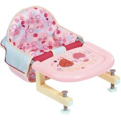 Baby Annabell Puppen-Tischsitz Lunch Time