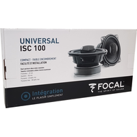 Focal Integration ISC100