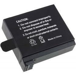 Powery Akku für  GoPro Hero4/ Typ AHDBT-401, 3,8V, Li-Ion