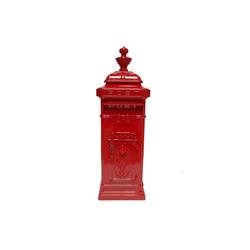 HTI-Line Briefkasten Standbriefkasten Siena (1-St) rot