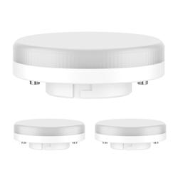 GX53 LED Strahler 6,3W=40W 450lm 100° weiß, 3 Stk.