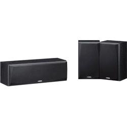 Yamaha NS-P51 Stereo Lautsprecher (60 W, Lautsprecherpaket)