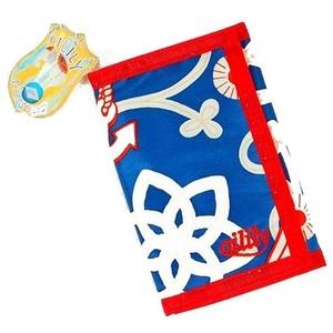 Oilily Geldbörse Portemonnaie Kinder in Blau