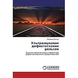 Ul'trazwukowaq defektoskopiq rel'sow. Vladimir Mosqgin  - Buch