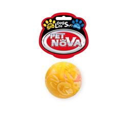 Hundespielzeug Kauspielzeug MARS-S Ball schwimmend Vanille Aroma 5cm Mehrfarben