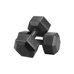 Yaheetech Hantel-Set, 15 kg, (2-tlg), Hanteln 2er Set Kurzhanteln Hantelstangen mit Oberfläche aus Kunststoff für Krafttraining, Gymnastik und Fitness