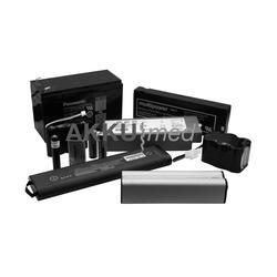 Original Li Polymer Akku Philips Monitor MR400 Wireless Modul - 989803191341