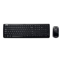Asus W3000 (Set) schwarz DE (90-XB2400KM00020)