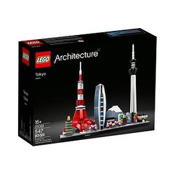 LEGO® Architecture 21051 Tokio Bausatz