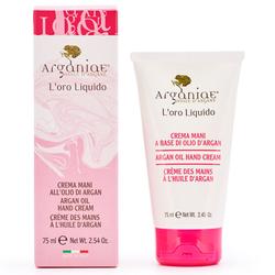 Arganiae Handcreme auf Basis von Bio-Arganöl 75 ml