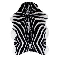 Teppich Zebra 220 x 150 cm, Mr. Ghorbani, Tierfell, Höhe 5 mm 150 cm x 220 cm x 5 mm