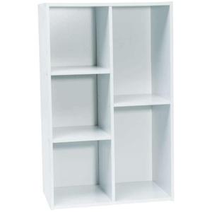 WerkaPro 9672 Unterschrank 80 x 50,4 x 29 cm weiß 5 Fächer im Set