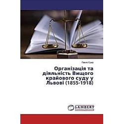 Ukrainian - Buch