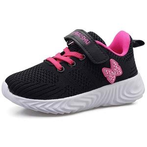 Minbei Unisex Kinder Hallenschuhe Jungen Sneakers Atmungsaktive Sportschuhe Laufschuhe Mädchen Leichte Turnschuhe Schwarz 32 EU