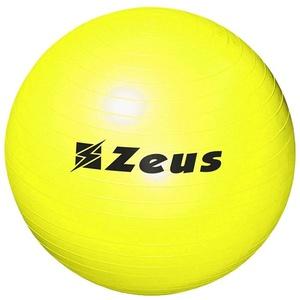 Zeus Gym Yoga Fitness Gymnastikball 75cm gelb - Größe:Einheitsgröße