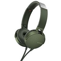 Sony MDR-XB550AP grün