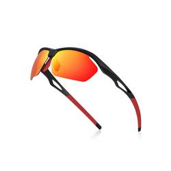 GlobaLink Sportbrille Y05 Brille, Polarisierte Sportsonnenbrille - UV400 Protection TR90 Sonnenbrille für Männer Frauen rot