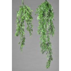 Kunstpflanze Bambusstrauch(H 90 cm)